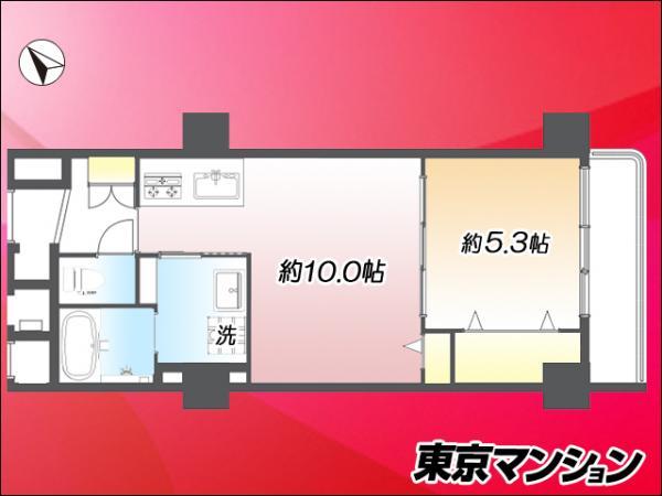 中古マンション 渋谷区南平台町 京王井の頭線神泉駅 4499万円