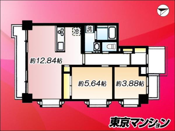 中古マンション 練馬区錦1丁目 東武東上線上板橋駅 3180万円