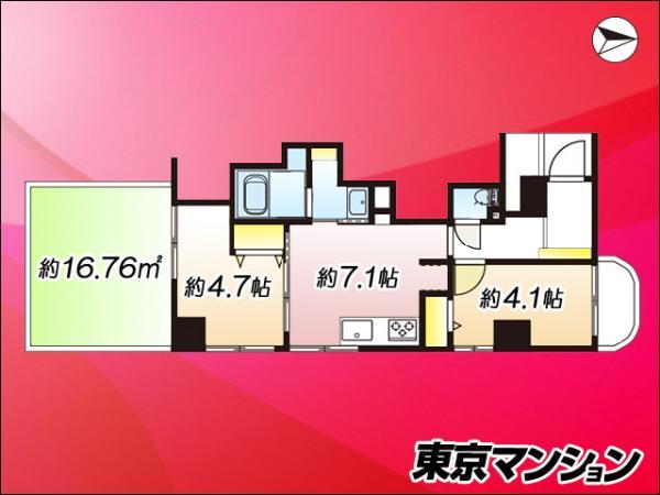 中古マンション 荒川区西尾久4丁目 JR東北本線(宇都宮線)尾久駅 2180万円