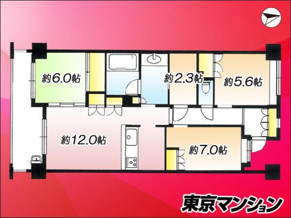 中古マンション 世田谷区宇奈根2丁目5-2 小田急線狛江駅 3780万円