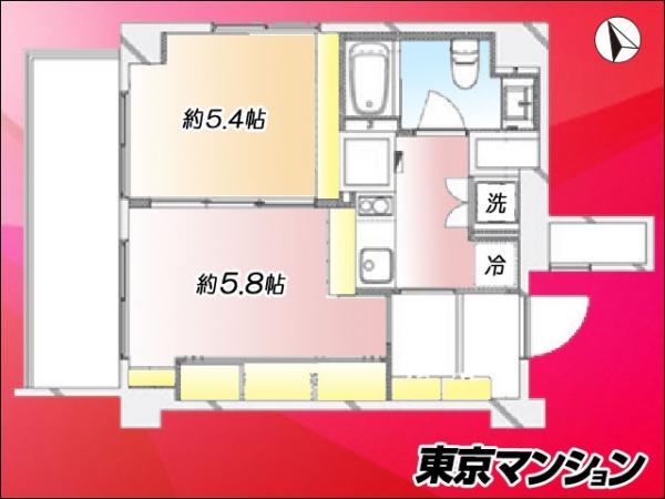 中古マンション 北区西ケ原3丁目2-1 南北線西ケ原駅 3980万円