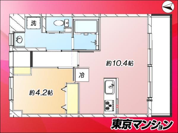 中古マンション 新宿区四谷三栄町 JR中央線四ツ谷駅 2788万円