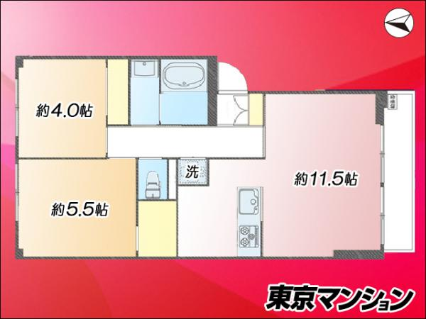 中古マンション 練馬区桜台1丁目 西武池袋線桜台駅 1980万円