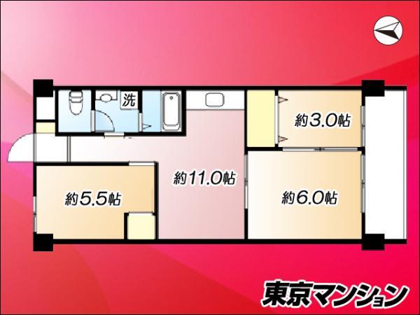 中古マンション 中野区野方1丁目 JR中央線中野駅 2898万円