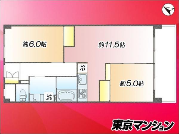 中古マンション 大田区久が原2丁目 都営浅草線西馬込駅 3180万円