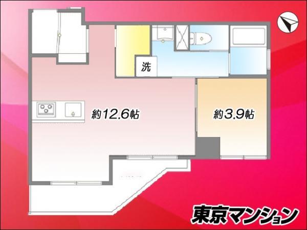 中古マンション 北区王子2丁目 南北線王子駅 2480万円