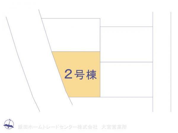 新築戸建 埼玉県北本市大字下石戸下602-17 JR高崎線北本駅駅 1980万円