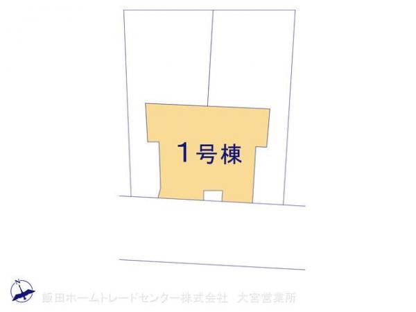 新築戸建 埼玉県鴻巣市屈巣2225-2 JR高崎線鴻巣駅駅 1830万円