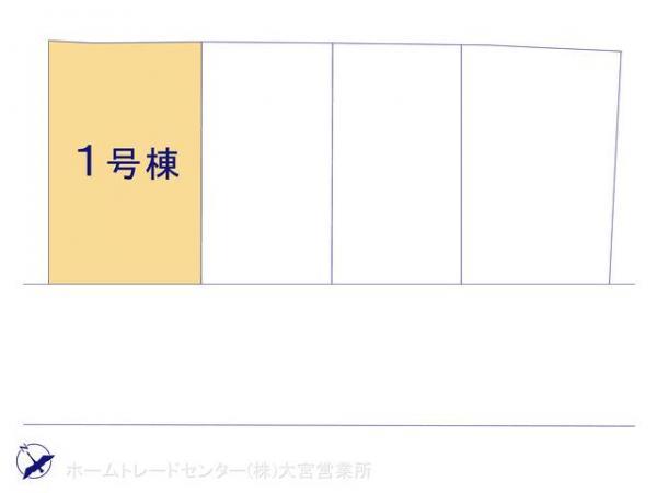 新築戸建 埼玉県春日部市増富466-1 東武野田線豊春駅駅 2100万円