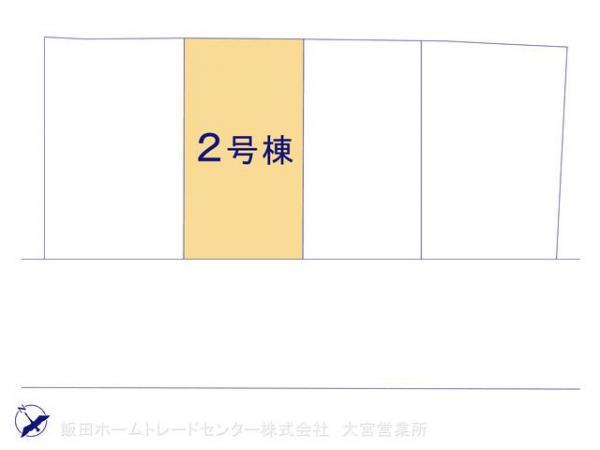新築戸建 埼玉県春日部市増富466-1 東武野田線豊春駅駅 1980万円