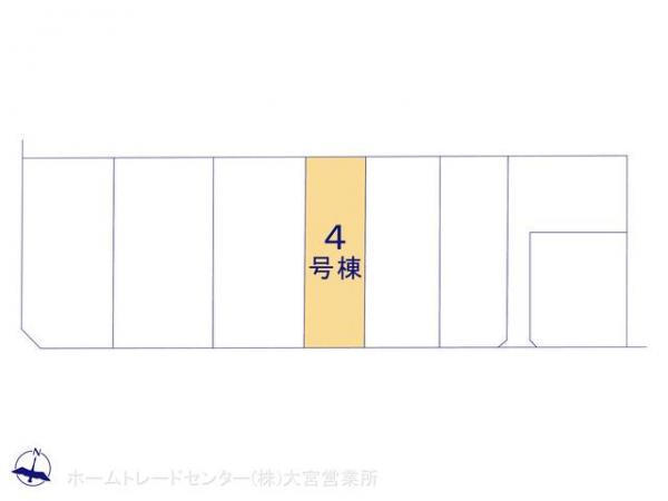 新築戸建 埼玉県鴻巣市新宿1丁目32 JR高崎線行田駅駅 2490万円