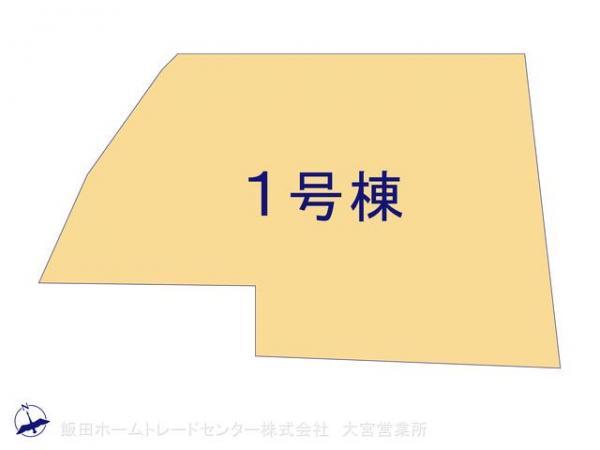 新築戸建 埼玉県上尾市中分2丁目90 JR高崎線北上尾駅駅 1980万円