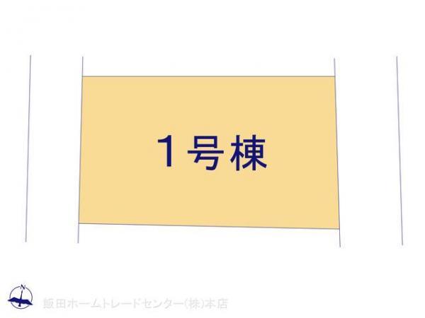 新築戸建 東京都三鷹市大沢3丁目2 JR中央線武蔵境駅駅 5280万円