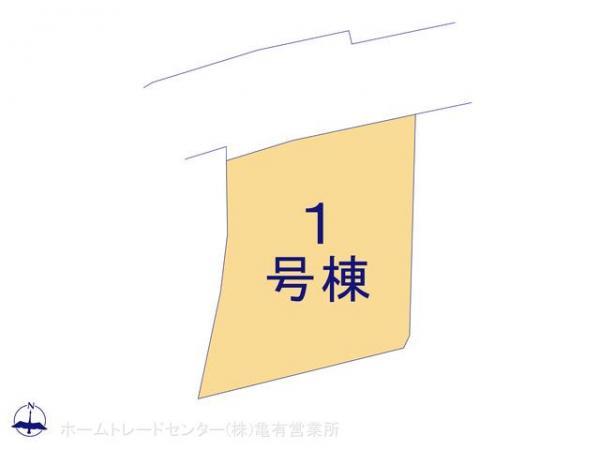 新築戸建 東京都荒川区西尾久4丁目3-9 JR高崎線尾久駅駅 3780万円