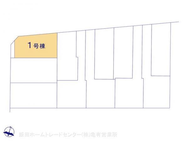 新築戸建 東京都江戸川区北篠崎2丁目10-6 JR中央・総武線小岩駅駅 4180万円
