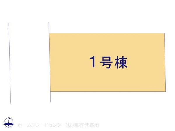 新築戸建 東京都江東区亀戸7丁目7-8 JR中央・総武線亀戸駅駅 6780万円