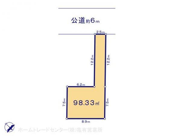 土地 千葉県市川市福栄3丁目12 東西線南行徳駅駅 4240万円