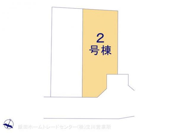 新築戸建 東京都あきる野市草花1301-9 JR青梅線福生駅駅 2700万円