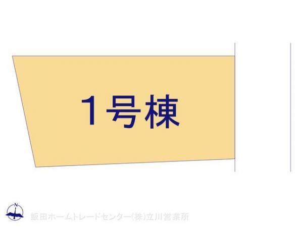 新築戸建 東京都青梅市今井1丁目48-4 JR青梅線河辺駅駅 2280万円