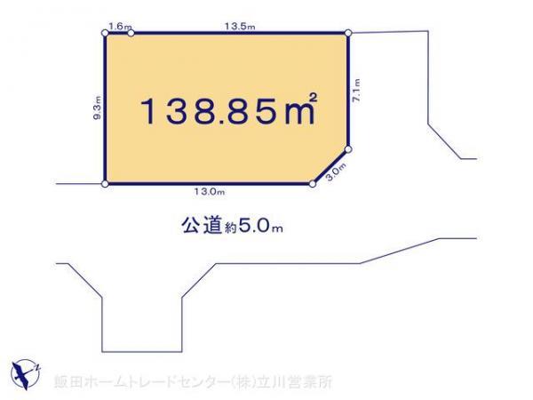 土地 東京都あきる野市高尾53 JR五日市線武蔵五日市駅駅 1230万円
