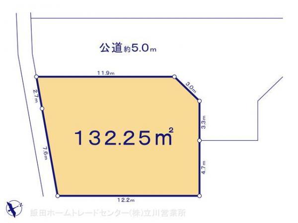 土地 東京都あきる野市高尾53 JR五日市線武蔵五日市駅駅 1180万円