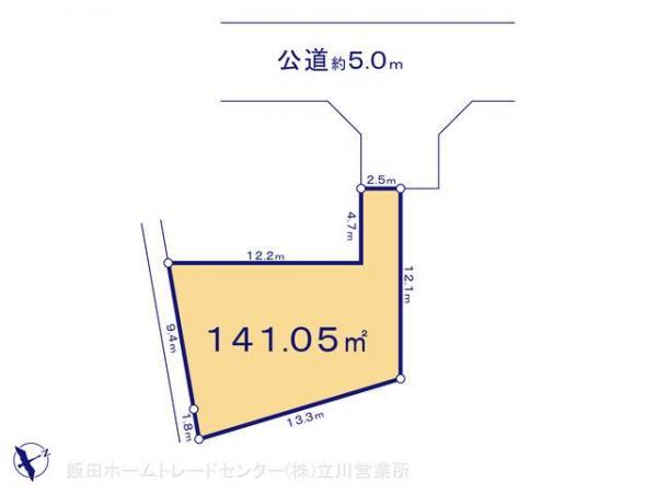 土地 東京都あきる野市高尾53 JR五日市線武蔵五日市駅駅 980万円