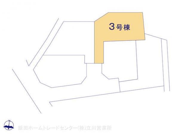 新築戸建 東京都八王子市裏高尾町650-8 JR中央線高尾駅駅 1980万円