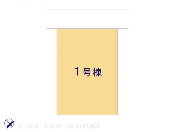 新築戸建 東京都八王子市美山町1708-7 JR中央線高尾駅駅 2030万円