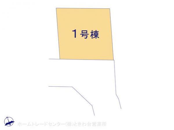 新築戸建 埼玉県新座市畑中1丁目8-43 JR武蔵野線新座駅駅 2480万円
