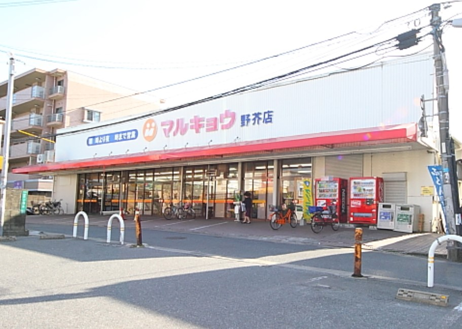 中古戸建 福岡市早良区野芥4丁目 駅 2680万円