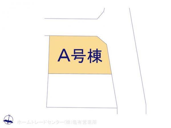 新築戸建 埼玉県吉川市大字保83 JR武蔵野線吉川駅駅 3890万円