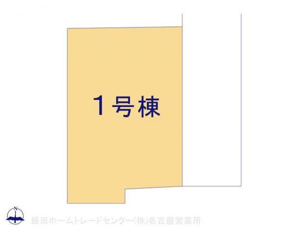 新築戸建 愛知県尾張旭市平子町西64-8 名鉄瀬戸線旭前駅駅 2190万円