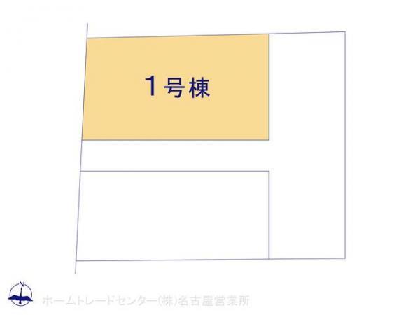 新築戸建 愛知県常滑市熊野町4丁目91 名鉄常滑線常滑駅駅 1790万円