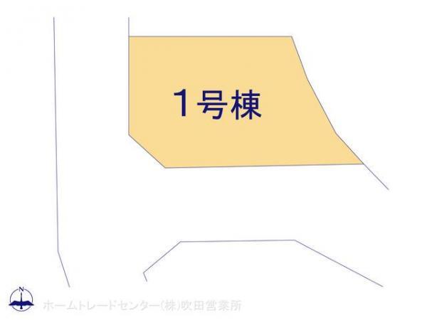 新築戸建 大阪府茨木市西安威1丁目1230-7 JR東海道本線(米原〜神戸)茨木駅駅 2990万円