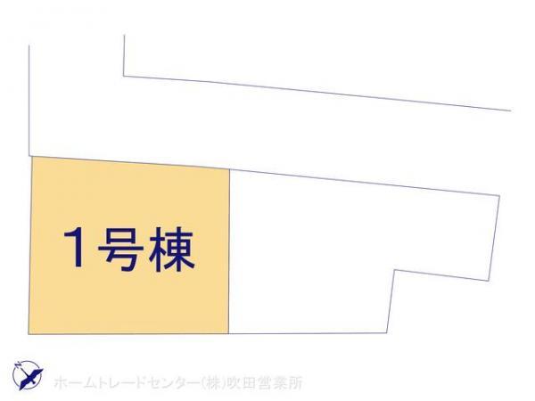 新築戸建 大阪府茨木市上野町156-3 JR東海道本線(米原〜神戸)茨木駅駅 2980万円