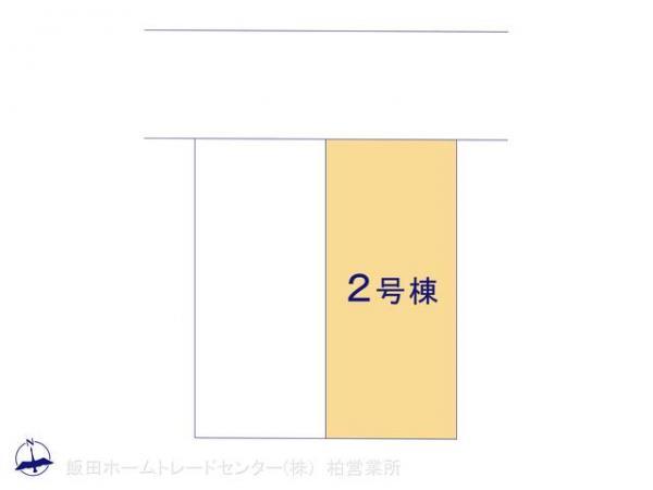 新築戸建 千葉県我孫子市湖北台1丁目8-4 JR成田線湖北駅駅 1880万円