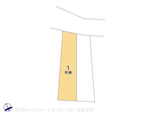 新築戸建 千葉県松戸市河原塚254-6 JR武蔵野線新八柱駅駅 3190万円
