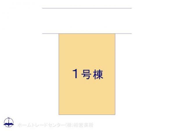 新築戸建 千葉県松戸市松飛台147-16 新京成電鉄線五香駅駅 2190万円