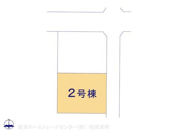 新築戸建 千葉県我孫子市新木野3丁目1-61 JR成田線新木駅駅 2070万円