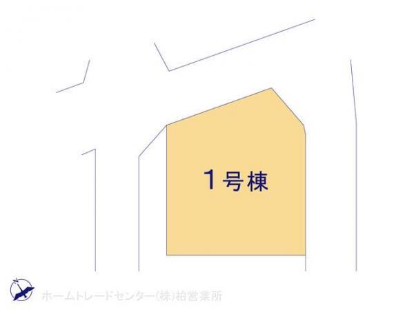 新築戸建 千葉県松戸市上矢切1526-2 JR常磐線(上野〜取手)松戸駅駅 2690万円