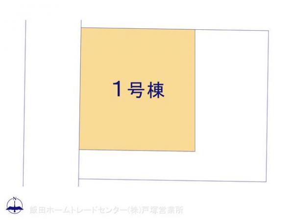 新築戸建 神奈川県平塚市万田323-1 JR東海道本線(東京〜熱海)平塚駅駅 2680万円