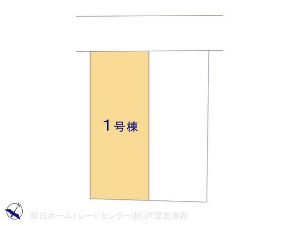 新築戸建 神奈川県平塚市諏訪町1449-251 JR東海道本線(東京〜熱海)平塚駅駅 2680万円