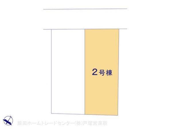 新築戸建 神奈川県平塚市諏訪町1449-251 JR東海道本線(東京〜熱海)平塚駅駅 2780万円