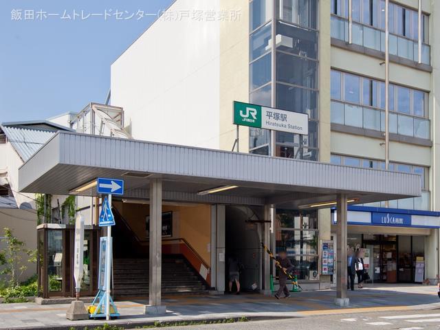 新築戸建 神奈川県平塚市纒134-1 JR東海道本線(東京〜熱海)平塚駅駅 3180万円
