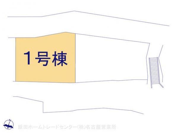 新築戸建 愛知県常滑市山方町6丁目6-1 名鉄常滑線常滑駅駅 2590万円
