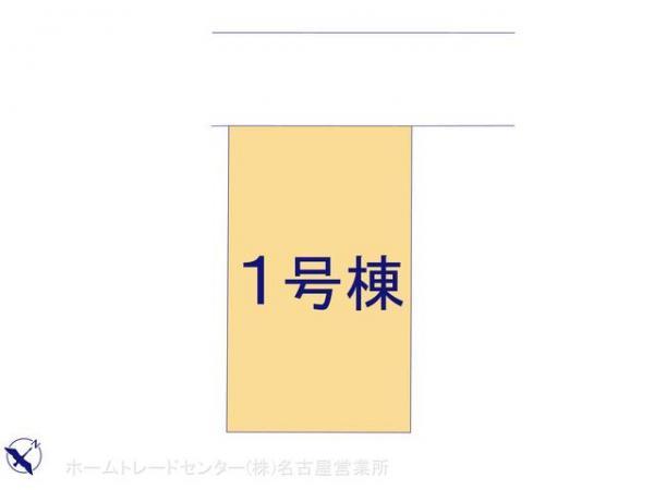 新築戸建 愛知県常滑市保示町5丁目94 名鉄常滑線常滑駅駅 2080万円
