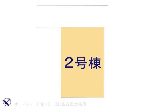 新築戸建 愛知県常滑市保示町5丁目96 名鉄常滑線常滑駅駅 2080万円