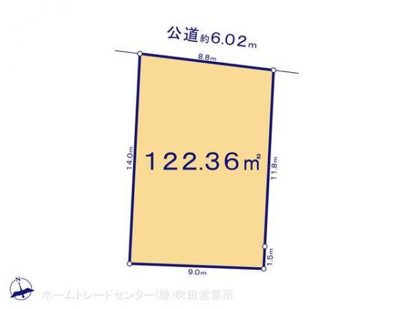 土地 京都府宇治市五ケ庄広岡谷2-236 JR奈良線黄檗駅駅 1650万円