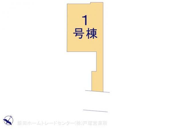 新築戸建 神奈川県横浜市港南区港南台8丁目39-21 JR根岸線港南台駅駅 3980万円