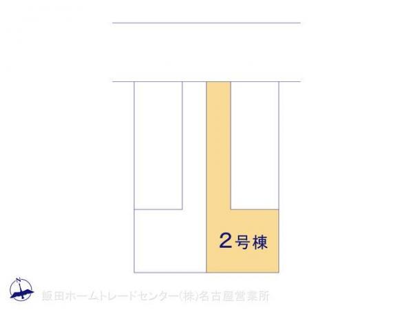 新築戸建 愛知県岡崎市錦町3-7 愛知環状鉄道北岡崎駅駅 2690万円